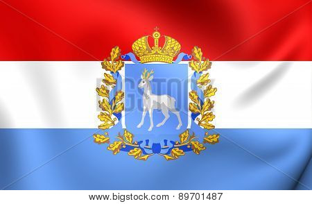 Flag Of Samara Oblast, Russia.