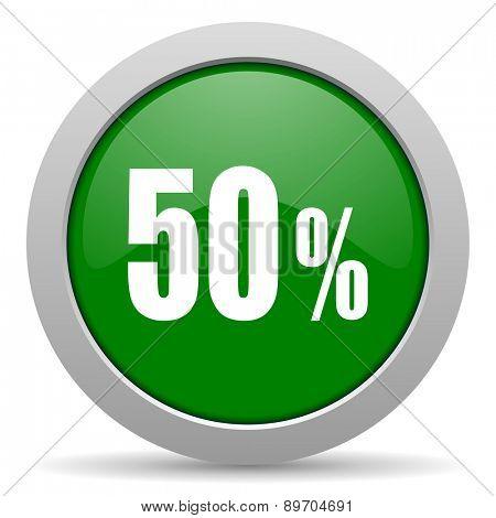 50 percent green glossy web icon