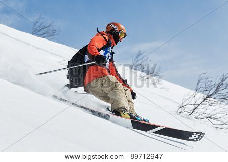 Skier Rides the Mountains. Kamchatka Peninsula, Far East, Russia