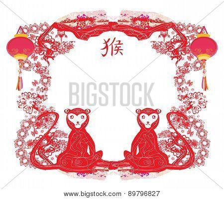Chinese Zodiac Signs: Monkey