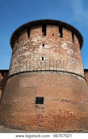 Pantry Tower In Nizhny Novgorod Kremlin