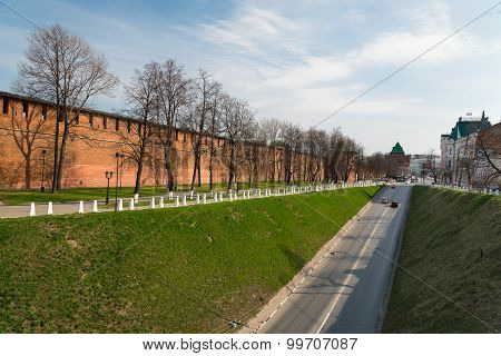 Street Along The Kremlin In Nizhny Novgorod