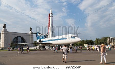 Moscow Exhibition Center