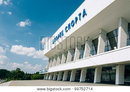 Palace Of Sports In Minsk At Pobediteley Avenue, district Nemiga