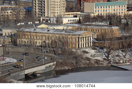 The complex of buildings of the plant. Nizhny Tagil. Russia.