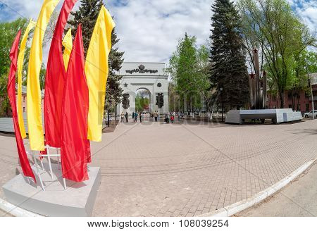 Fisheye View On The Triumphal Arch And Colorfull Flags In Samara