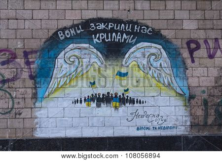Kiev, Ukraine - October 24, 2015: Drawing On The Wall Of The Street Institutskaya Dedicated To The M