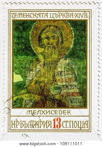 Bulgaria - Circa 1961: A Stamp Printed In Bulgaria Shows The Portrait Of A St. Melxicedek From The S
