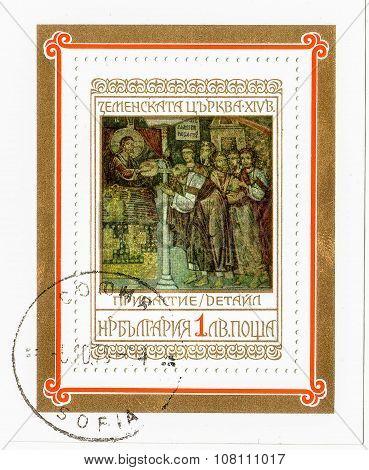 Bulgaria - C. 1973: A Stamp Printed In Bulgaria Shows Icon Participle (detail) - Zemenskaya Church,