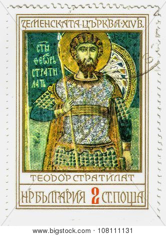 Bulgaria - Circa 1961: A Stamp Printed In Bulgaria Shows The Portrait Of A St. Teodor Stratilat From