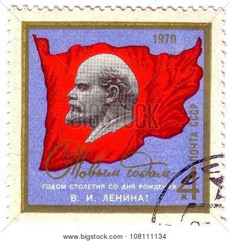 Ussr - Circa 1970: A Stamp Printed In Ussr Shows Vladimir Ilyich Lenin Portrait On A Red Flag, Circa