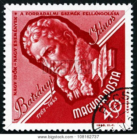 Postage Stamp Hungary 1963 Janos Batsanyi, Hungarian Poet