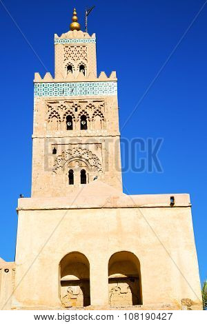 In Maroc Africa And The Blue    Sky