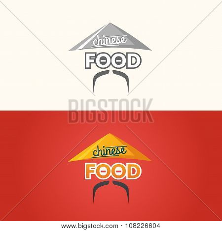 The Logo Of Chinese Food.