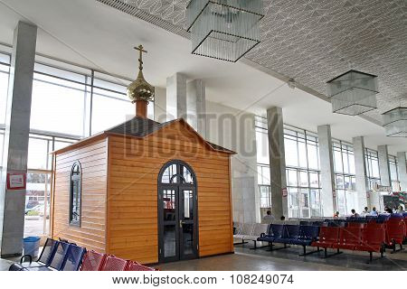 Chapel And The Bust Of Lenin In The Waiting Area Of The Railway Station Penza