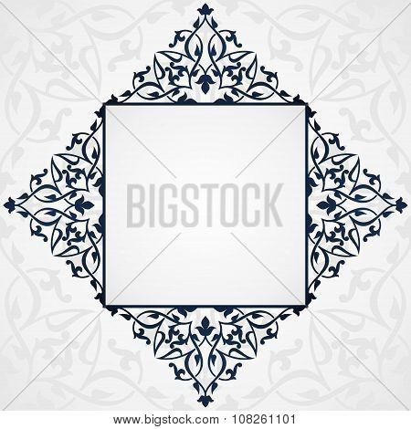 Arabic invitation card.