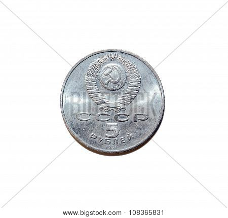 Coin Jubilee Soviet Five Rubles Isolated