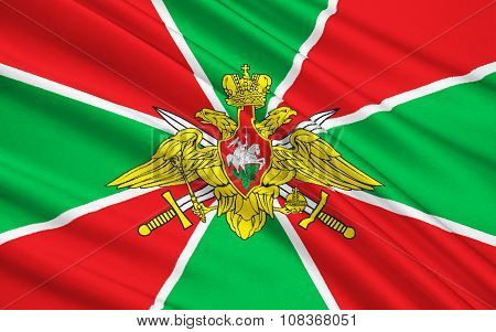 Flag Of Border Troops Of Russian Federation