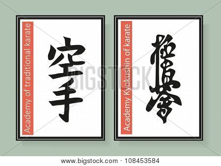 Japanese Hieroglyphs Of Names Of Schools Of Karate.