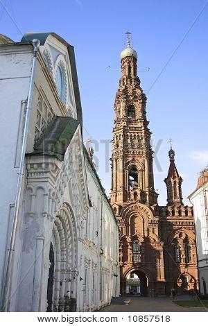 Orthodox and Catholic churches