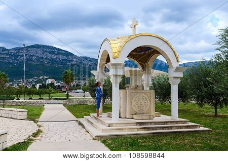 Chapel Near The Cathedral Church Of St. John Vladimir, Bar, Montenegro