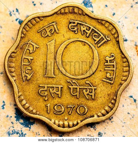 An old Indian 10 paise which is out of circulation