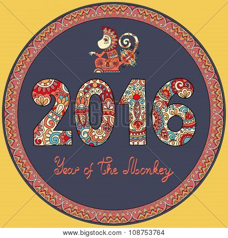 original design for new year celebration with decorative ape