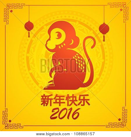 Greeting card with illustration of Monkey and Chinese text (Happy New Year) on floral decorated background for Year of the Monkey 2016 celebration.