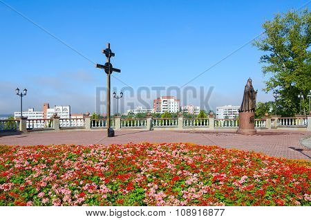 The Cross And Monument Of Patriarch Alexy Ii, Vitebsk, Belarus