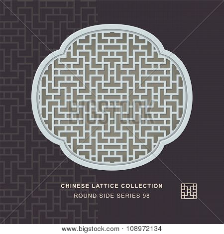 Chinese window tracery round side frame 98 cross line