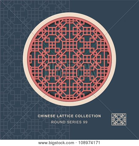 Chinese window tracery round frame 99 diamond square