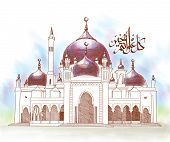 pic of jawi  - Vector Hand Drawn Mosque - JPG