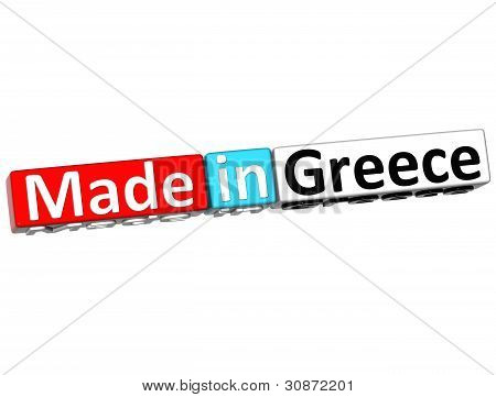 3D Made In Greece Over White Background