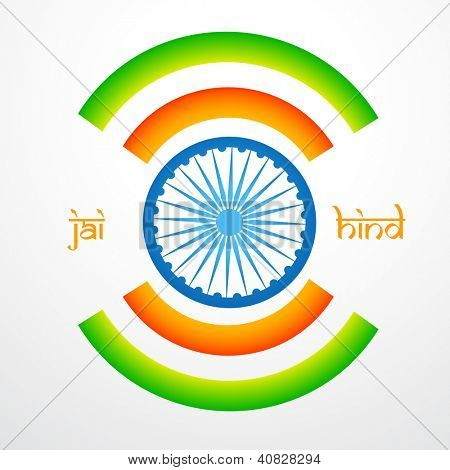 creative indian flag design art