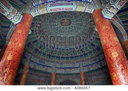 Imperial Vault Inside Temple Heaven Beijing