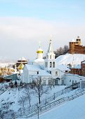 Junuary View Church Of Elijah The Prophet And Kremlin