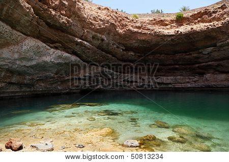 Hawiyat Najm sinkhole, Oman