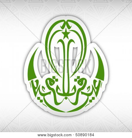 Arabic islamic calligraphy of text Eid Ul Adha or Eid Ul Azha on grey background for celebration of Muslim community festival.