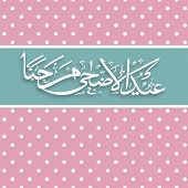 Arabic islamic calligraphy of text Eid Ul Adha or Eid Ul Azha on pink abstract background for celebr
