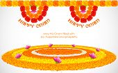 stock photo of ganpati  - illustration of flower rangoli decoration for Onam - JPG