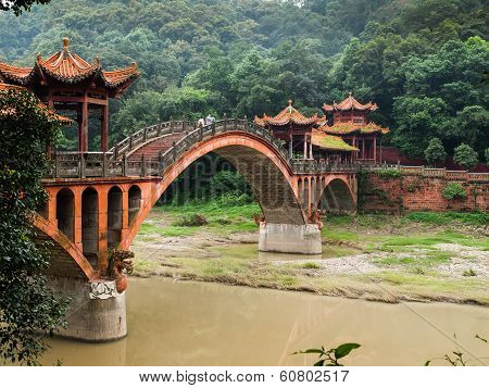 Chinese Bridge In Leshan
