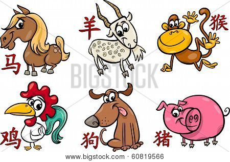 Chinese Zodiac Horoscope Signs