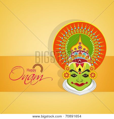 Illustration of kathakali face with heavy makeup and decorated crown with reflection on light orange background.