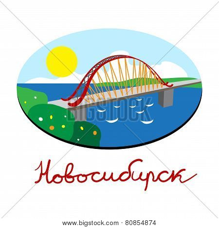 Color Sketch Of Residence Olovozavodskoy Bridge In Novosibirsk