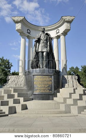 Monument the Russian tsar Alexander II Liberator