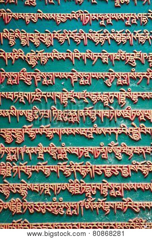 Nepalese wall with mantras