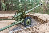 foto of artillery  - Artillery gun from the World War II in Belarus - JPG