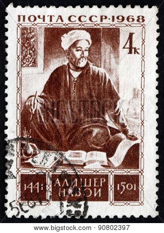 Postage Stamp Russia 1968 Alisher Navoi, Uzbek Poet