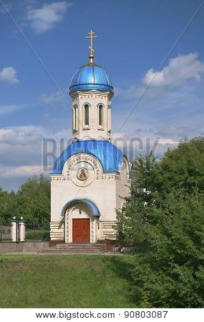 Chapel of St. Alexander Nevsky in Moscow