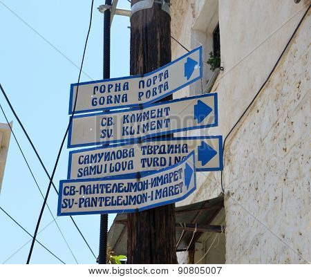 Tourist signs in Ohrid, Macedonia